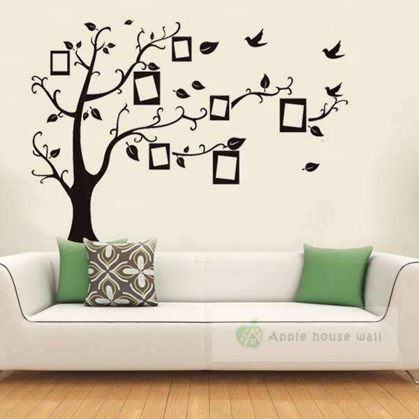 ... Frame Tree Family Quote Branches Wall Decal. ;  Part 92