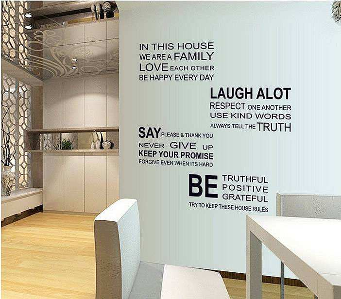 House Rules Wall Art Decals Quotes Quotes Wall Stickers