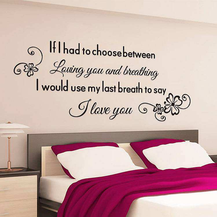If I Had To Chose Between Loving Quote Wall Sticker Wall Decals   Wall  Decals Love