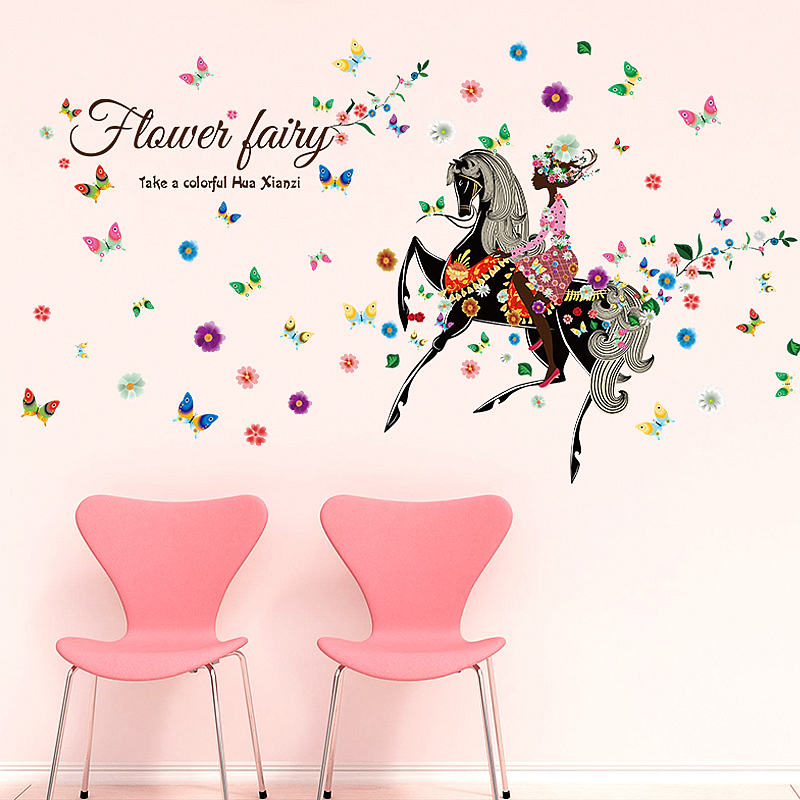 large flower fairy wall stickers | girls room | wall decals