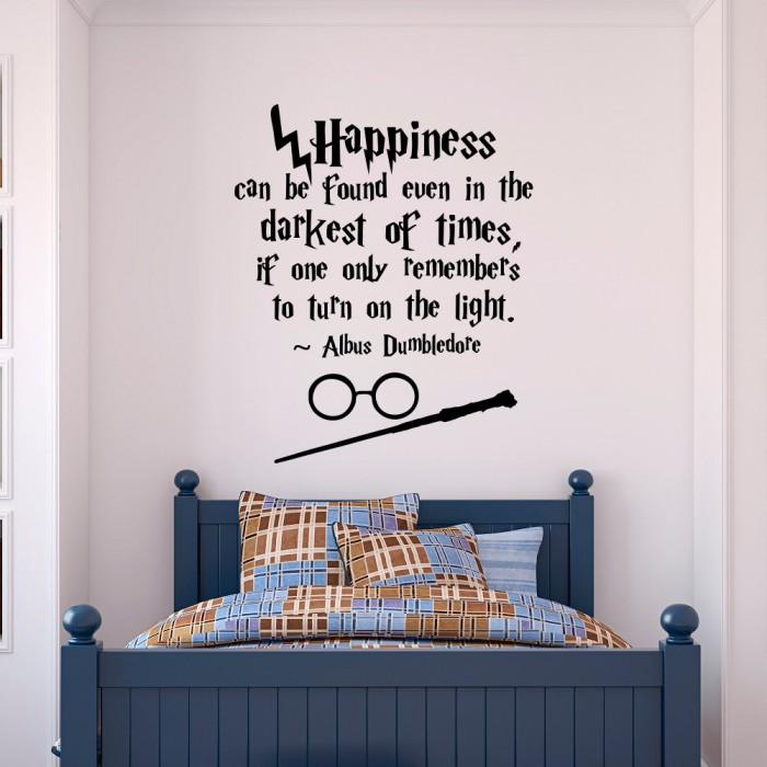 harry potter quote wall decals - wall decals™ - wall stickers for