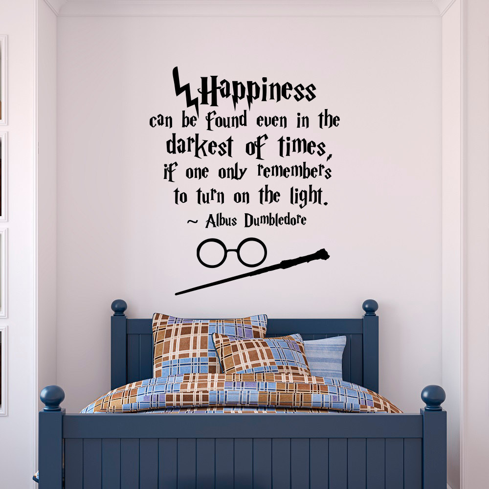 Harry Potter Quote Wall Decals